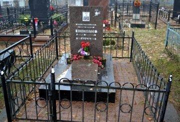 Сварная оградка на могилку